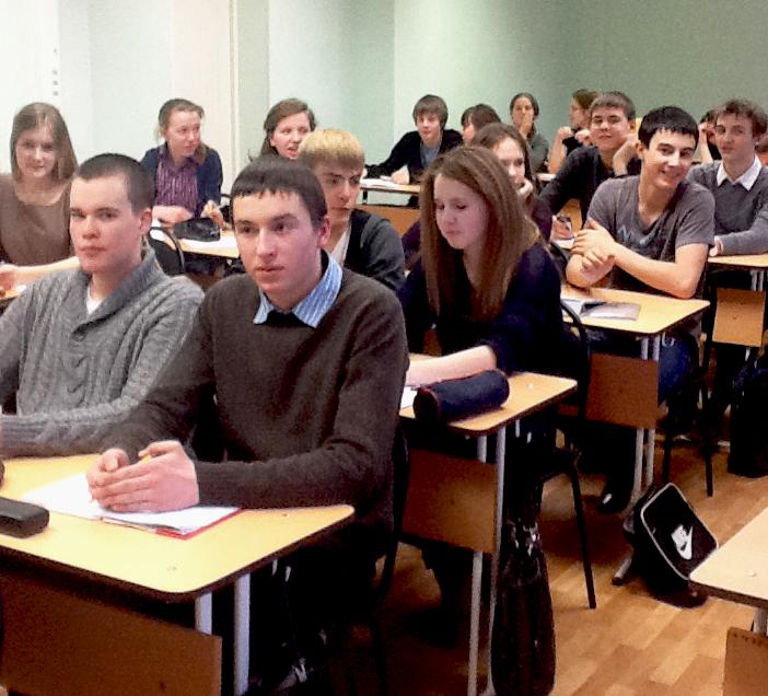 происходят молодые экономисты россии фото картинку или номер