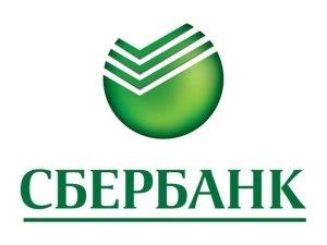 Основные направления развития финансового рынка Российской