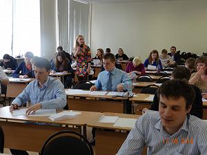 Вечерне-заочный факультет экономики и управления в Перми продолжает прием д ...