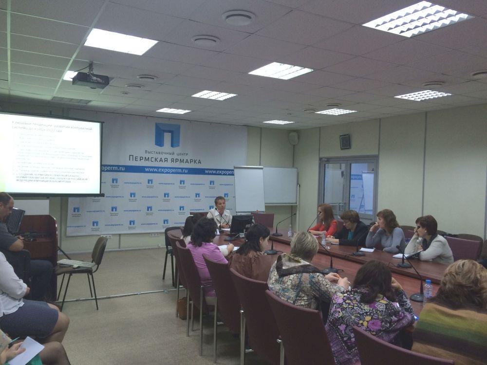 В Перми состоялась конференция в рамках проекта «Бизнес-Успех»