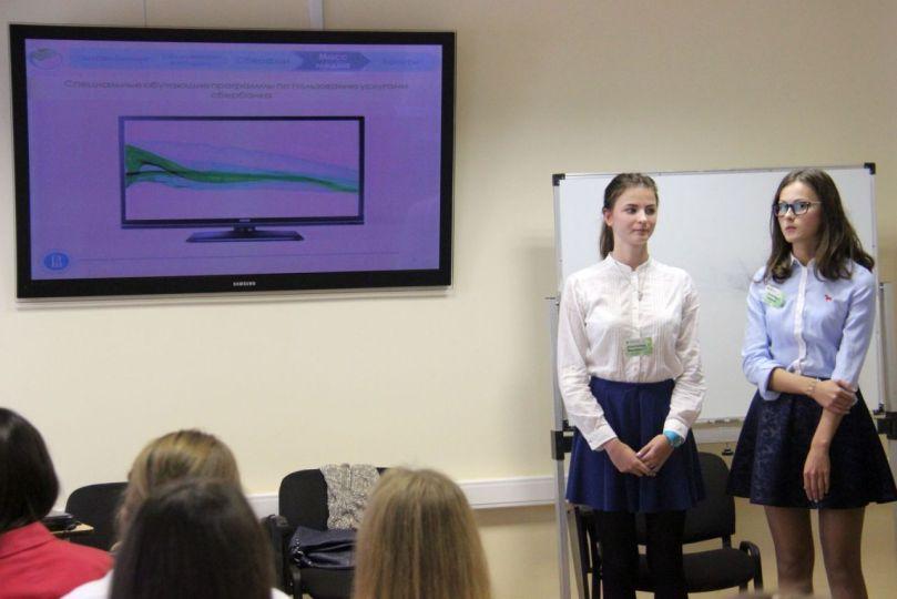 В Пермской Высшей школе экономики запланирован проект BusinessTalk