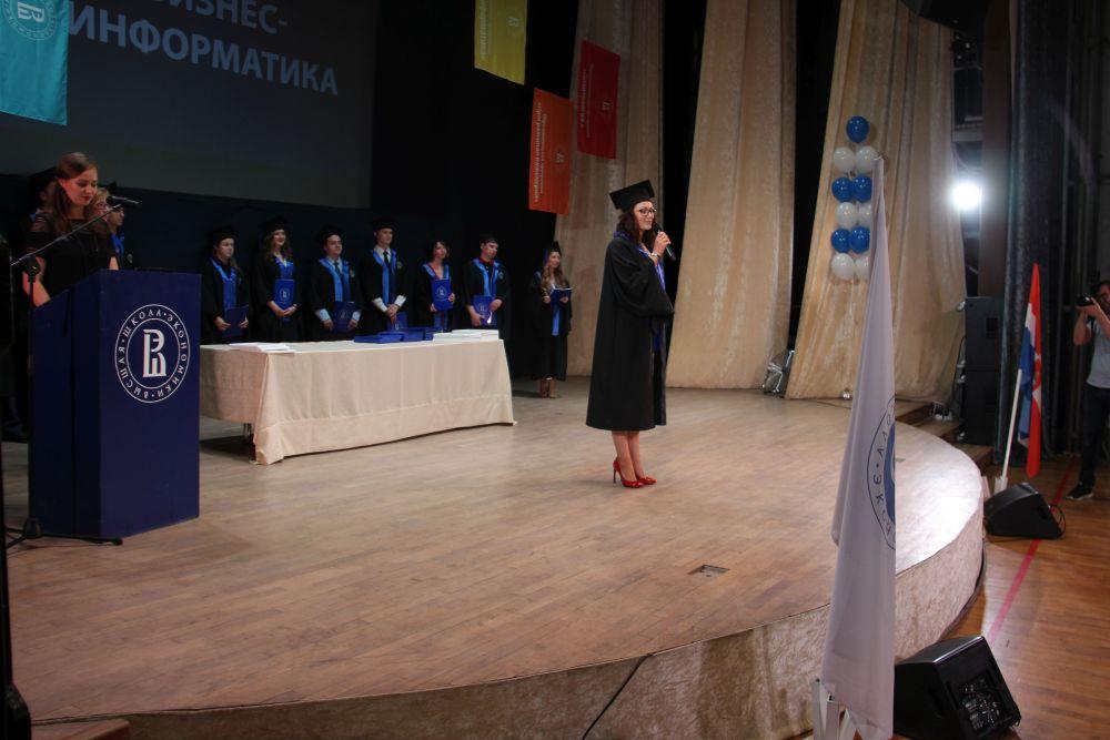 Поздравляем выпускников года Новости НИУ ВШЭ в Перми   а также магистерских программ Информационная аналитика в управлении предприятием и Правовое обеспечение предпринимательской деятельности