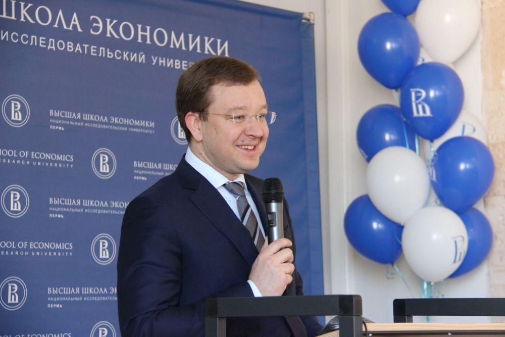 Поздравление министр экономики