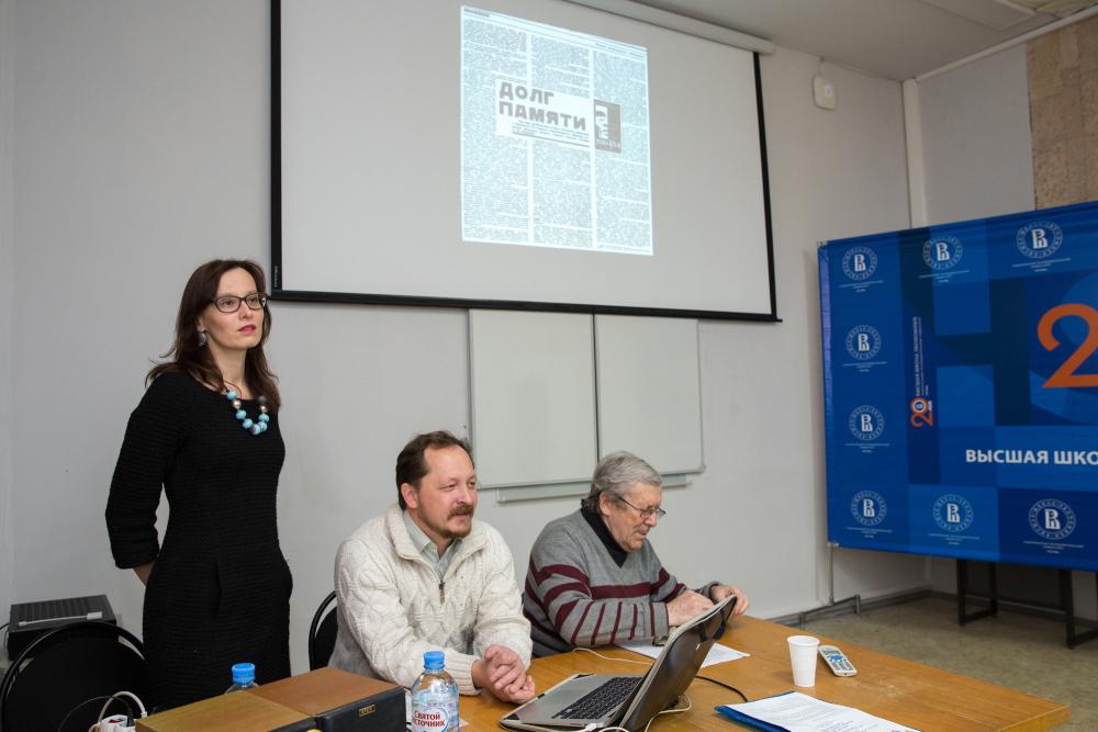 Конференция «Тоталитаризм: история, память, практики сопротивления» в НИУ ВШЭ – Пермь: впечатления участников